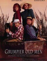 Grumpy Old Men (1995) คุณปู่คู่หูสุดซ่าส์ 2