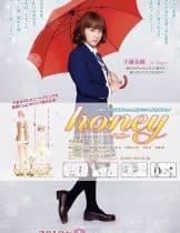 Honey (2018) รักนิรันดร์