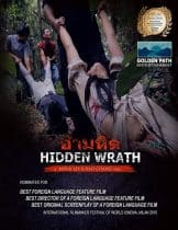 Hidden Wrath