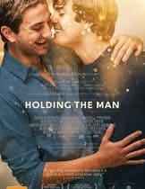 Holding the Man (2015) โฮลดิ้ง เดอะ แมน