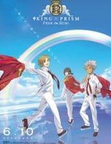 King of Prism Pride the Hero