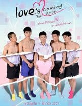 Love's Coming (2014) ใช่รักหรือเปล่า