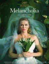 Melancholia (2011) เมลันคอเลีย รักนิรันดร์ วันโลกดับ