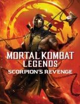 Mortal Kombat Legends: Scorpion's Revenge (2020)