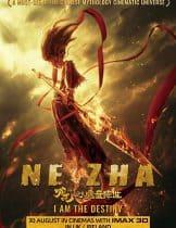 Ne Zha (2019) นาจา
