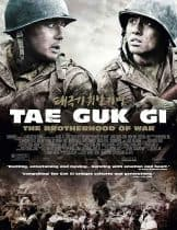 Tae Guk Gi The Brotherhood of War