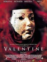 Valentine (2001) รักสยิว เชือดสยอง
