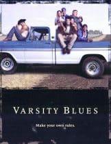 Varsity Blues (1999) หนุ่มจืดหัวใจเจ๋ง