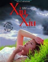 Xiu Xiu: The Sent-Down Girl (1998) ซิ่ว ซิ่ว เธอบริสุทธิ์
