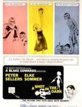 A Shot in the Dark (1964) กระสุนปริศนา