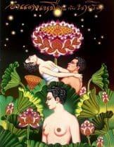 Amdaeng Muen kab nai Rid (1994) อำแดงเหมือนกับนายริด