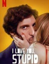 I Love You Stupid (2020) รักนะ เด็กโง่