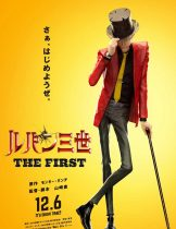 Lupin 3 : The First (2019) ลูแปงที่ 3 ฉกมหาสมบัติไดอารี่