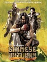 Siamese Outlaws (2004) 2508 ปิดกรมจับตาย