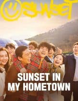 Sunset in My Hometown (2018)