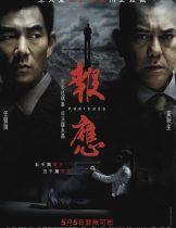 Punished (2011) แค้นคลั่ง ล้างโคตร