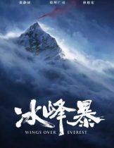 Wings Over Everest (2019) พายุ ณ ยอดเขาโชโมลังมา