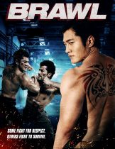 Brawl (Fighting Fish) (2012)