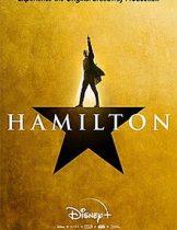 Hamilton (2020) แฮมิลตัน