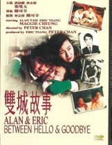 Alan and Eric Between Hello and Goodbye (Seung sing goo si)