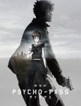 Psycho-Pass: The Movie (2015)
