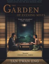 The Garden of Evening Mists (2019)