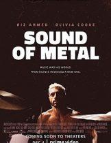 Sound of Metal (2019) เสียงที่หายไป