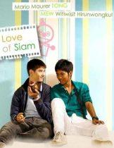 The Love of Siam (2007) รักแห่งสยาม