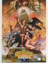 The Beastmaster (1982) เดอะ บีสต์มาสเตอร์