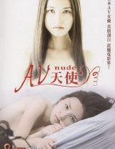 Nude (2010) รับได้ไหมถ้าฉันเล่น AV
