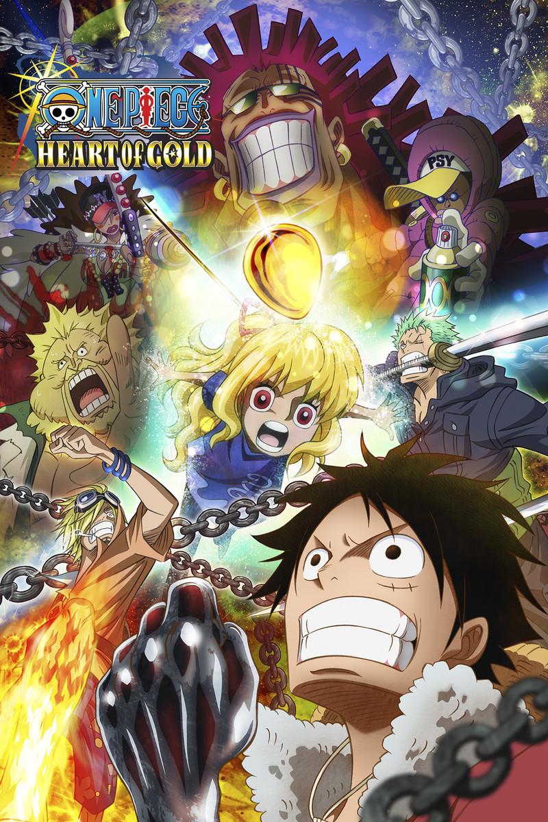 One Piece: Heart of Gold (2016) วันพีซ ฮาร์ทออฟโกลด์