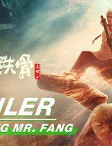 Unbending Mr.Fang