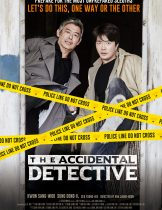 The Accidental Detective (Tam jeong deo bigining) (2015)