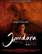 Jandara The Finale (2013) จันดารา ปัจฉิมบท