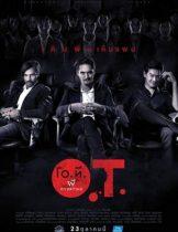 O.T. (2014) โอ.ที. ผี โอเวอร์ไทม์