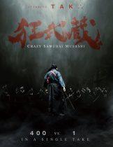 Crazy Samurai: 400 vs. 1 (2020)