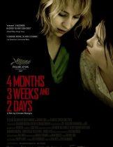 4 Months, 3 Weeks and 2 Days (2007) เธอจ่ายมัน.. ด้วยชีวิต